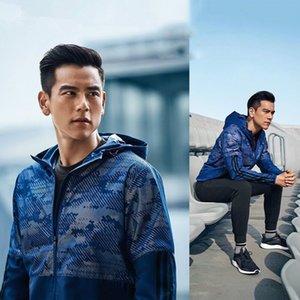 2020FW Streetwear Style Mens Jacket Coat Autumn Windrunner Jackets Fashion Stylist Sports Windbreaker Thin Casual Jacket Men Tops Clothing