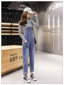 JinYiLai Bleu Suspenders female loose