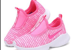 Детская обувь для баскетбола дизайнерского качества. Детские кроссовки для мальчиков. Детская спортивная обувь для девочек. Размер повседневных кроссовок 31- 25-35.