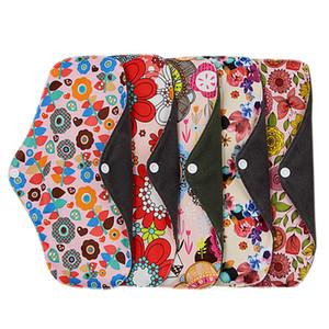5pcs lot Random Washable Sanitary Towel Menstrual Pads Reusable Sanitary Pad Absorbent Reusable Charcoal Bamboo Menstrual Pads