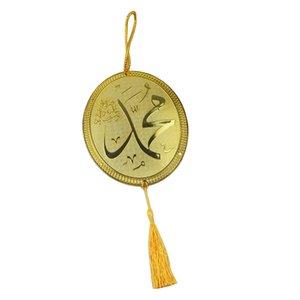 Antique nappa islamica Home Auto Ufficio decorativi appesi ornamenti