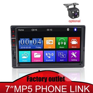 2 Lärm Auto Radio 7-Zoll-Multimedia-MP5 Touch Screen Bluetooth-USB-TF Auto Stereo-Monitor mit Rückansicht Kamera Optional