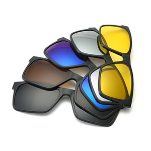 Myopia Glasses Frame Mirror Five Pieces Of Polarized Sunglasses Men And Women Sunglasses Glasses Frame