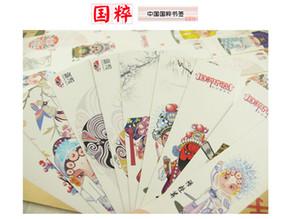 30PCS / lot livre de cadeau de culture traditionnelle chinoise Mark opéra de Pékin maquillage papier signet étude fournitures