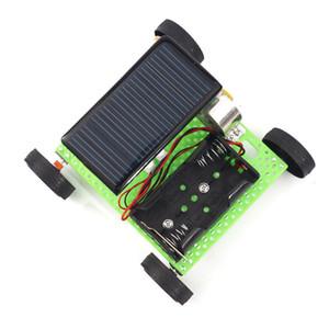DIY 태양 전기 자동차 중소 과학 실험 물리학 발명 퍼즐 장난감