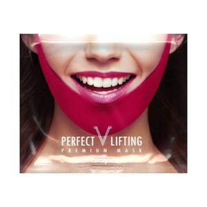 Avajar Perfect V Lifting Premium Máscara 1 pieza V-Shape Jawline Mask Face Reafirmante Lift Up Jawline Efecto de gestión Corea Cosmética