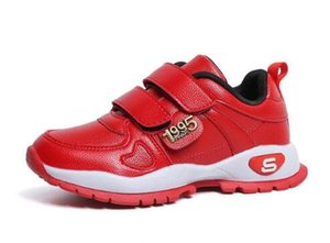 new winter children's shoes boys and girls sports running shoes non-slip student single casual shoes
