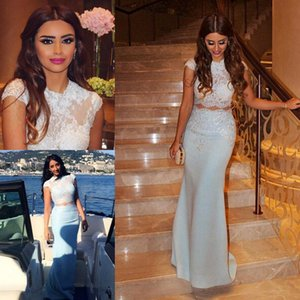 Wholesale Robe De Soiree Arabic Two Pieces Evening Dress 2016 Middle East Dubai High Jewel Neck Lace Long Mermaid Prom Dresses Vestidos de Festa