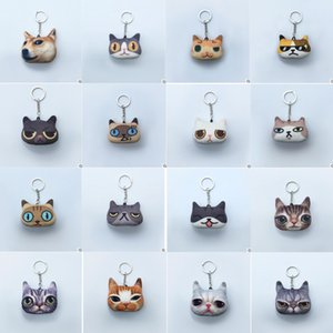 Wholesale Cute Cat Dog Keyrings Keychain Funny Emoji Key Chains Rings Holder Purse Bag Charm For Car Lovely Cartoon Keychains Women Girl