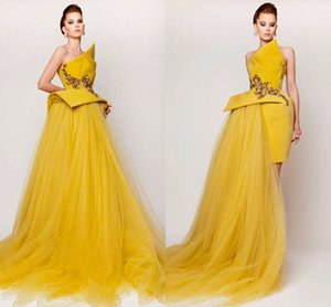 2017 New Elie Saab Evening Dresses Sleeveless Yellow Vintage Prom Gowns Two Pieces Pageant Backless Special Short Formal Tulle Evening Dress on Sale