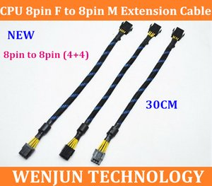 High Quality cpu 8pin needle power supply 8 pin(4pin+4pin) extension cable 4p 8p extension cable 30cm CPU 8pin to 8pin order<$18no track
