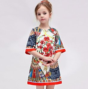 Wholesale New Spring Luxury Girls Princess Dress Child Classic Fan Jacquard Dress Half Sleeve Cotton Children Clothing Kids Dresses