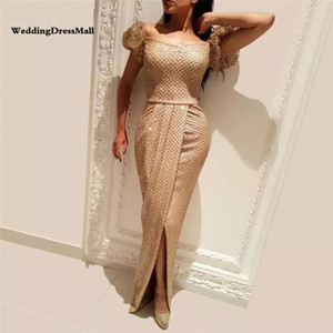 Wholesale Long Gold Glitter Elegant Lace Evening Dress 2019 Dubai Formal Prom Party Gowns abend kleider