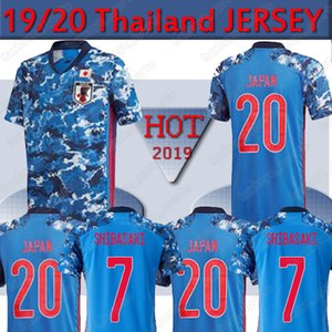Wholesale Thailand Japan soccer jersey national team ATOM KAGAWA ENDO OKAZAKI NAGATOMO HASEBE KAMAMOTO Adult man and kids kit football Shirt