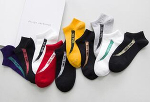 Wholesale man socks smile letter coconut short tube personality color low top boat socks Korean version trend pairs