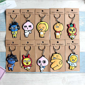 Wholesale 200Pcs Cute Mix Cartoon PVC Keychain For Women Man Key Cover Caps Key Ring Holder Kids Gift