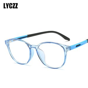 LYCZZ TR90 Soft Anti Blue Light Blocking Filter Eye Glasses Frame Clear Lens Ultralight Optical Gaming Retro Flat mirror eyewear