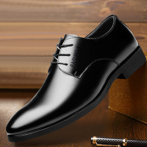 Wholesale Mazefeng Business OXford Shoes Men Breathable PU Leather Shoes Men Rubber Formal Dress Male British Style Wedding