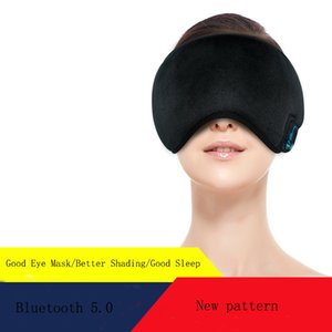 New Bluetooth Music Eye Mask Helps Sleep Shielding and Eye Protecting to Relieve Fatigue Travel Smart Bluetooth Answer Telephones