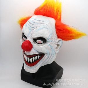 Wholesale Latex Funny Joker Toy Jingle Jangle The Clown Mask Horror Latex Halloween Scary Head Witch Mask Full Face Head Mask Costume