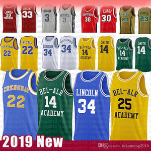 ingrosso ama i film-Fresh Prince Will Smith Carlton Banks Basket Blacksy Jersey Gesù navette Vale la pena Ray Allen Lincoln Love Movie McCall Jerseys NCAA