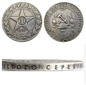 Wholesale russia coins copies for sale - Group buy Russia Ruble Russian Federation USSR Soviet Union Letter Edge COPY Silver Plated Decorative Coins