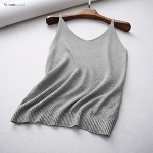 Wholesale Knitted Sexy Tank Tops Women Gold Thread Top Vest Sequined V Neck Long Tank Tops Beige Solid Silver Camis Blusa