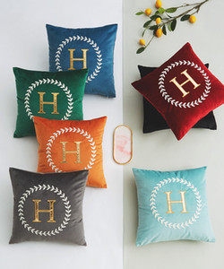 Retro H Letter Pattern Pillow Covers High-end Embroidered Pillows Aulic Style Sofa Throw Pillow Case Home And Car Pillow Covers Size 45*45cm