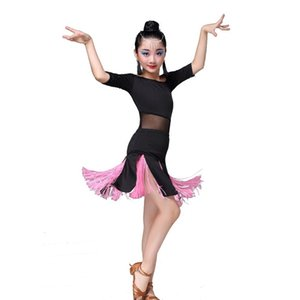 Latin Dance Competition Ballroom Tango Skirts and Dresses Girls Children Costume for Kids Salsa Sequin Dress Fringe Kid Child