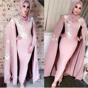Wholesale Dubai Kaftan Abaya Dusty Pink Evening Dresses Long Sleeve Sheath Gold Appliques Long Elegant Muslim Formal High Neck Prom Dress