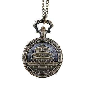 Wholesale Beijing Tourism Commemorative Pocket Watch Factory Bronze Thin Chain Temple of Heaven Building Pocket Watch
