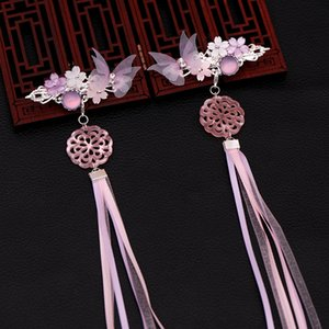 20 piece per lot Hot selling hair accessories jewelry tassel headgear flower ancient costume headgear accessories wholesale