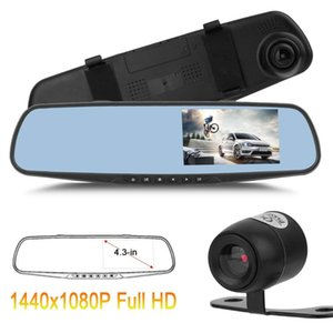 Wholesale Car DVR Mirror Dual Camera quot Dual Lens Dash Cam Recorder Full HD P Rearview Cameras Parking Rear View Video Camcorder