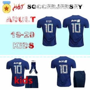 Wholesale kids kit World Cup Japan home blue Soccer jersey OKAZAKI KAGAWA HASEBE NAGATOMO jerseys japan Football shirt kids or aduit kit