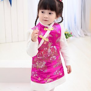2019 Winter Baby Girls Coats Festival Waistcoat Girl Down Jacket Qipao Dresses Chinese Children Outerwear Thick Outfits Vest