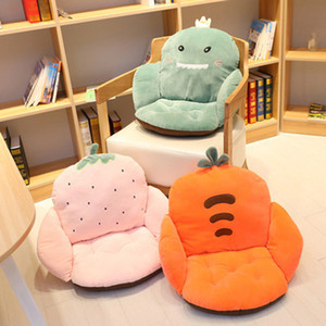 Cartoon Chair Cushion Pads Home Students Office Chair Cushion Seat Pad Seat Pillow Floor Pillow for