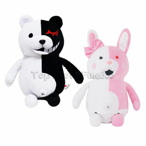 Monokuma plush toy Danganronpa: Trigger Happy Havoc Monokuma Plush Doll Toys Teddy bear Stuffed Animals Wholesale doll on Sale