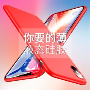Yosemite Apple X mobile phone case PC liquid silica gel iPhone 78Plus light and thin protective cover fingerprint 7