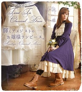 Wholesale Japanese sweet lolita dress lace loose princess victorian dress kawaii girl gothic lolita op student cosplay loli