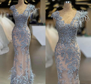 Illusion Luxurious 2019 African Evening Dresses Mermaid Lace Beaded Prom Dresses Sexy Formal Party Bridesmaid Pageant Gowns on Sale