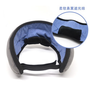 2019 New Bluetooth Music Eye Mask Helps Sleep, Shielding and Eye Protecting to Relieve Fatigue Travel Smart Bluetooth Answer Telephones
