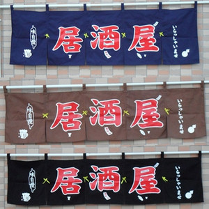 Wholesale New izakaya Japanese Pub curtain Sushi door curtain Japan style decoration Customized Logo cloth