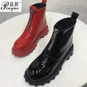 Leather front zip booty women's new cotton padded boots in autumn and winter 2019 winter boots women women