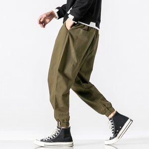Wholesale winter army trousers resale online - Autumn Winter Casual Harem Pants Men Harajuku Hip Hop Pants Man Loose Waist Overalls Simple Sports Trousers Dresowe Gh4