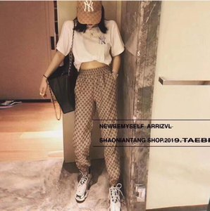 Social woman high quality designer loose web celebrity elastic waist retro belted trousers luxury women's fashion casual trousers