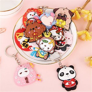 Wholesale Hot Sale Student supplies PVC Cartoon Keychain Ring Key ring Fashion Accessories Student key pendant Bag accessory pendant birthday present