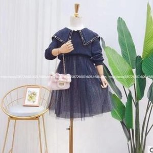 Wholesale Children s wear autumn new girl s nail bead big lapel knitted coat suit knitted skirt