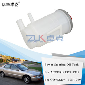 Wholesale ZUK Band New Power Steering Pump Fluid Reservoir Oil Tank Bottle For HONDA ACCORD 1994-1997 2.0L 2.2L ODYSSEY 1995-1999 2.3L
