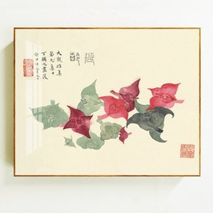Wholesale chinese picture frames resale online - Electric meter box Chinese decorative painting dark wood color picture frame waterproof and moisture proof