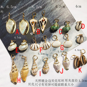 2019 New 12 Models Natural Shell Drop Earrings Gold Color Geometric Earrings For Women Bohemian Sea Ocaen Style Earrings Jewelry